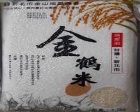 金鶴米(1.2公斤)