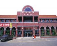 農特產品展售中心