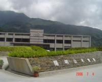 陽明山水行館