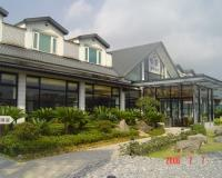 湯語溫泉會館